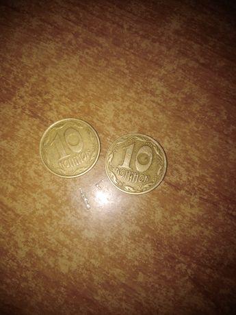 Монети 10 копейок 1992