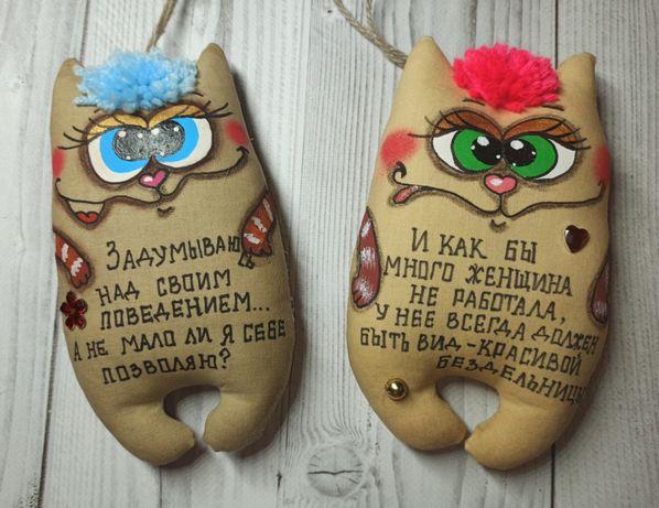Кофейные ароматные игрушки