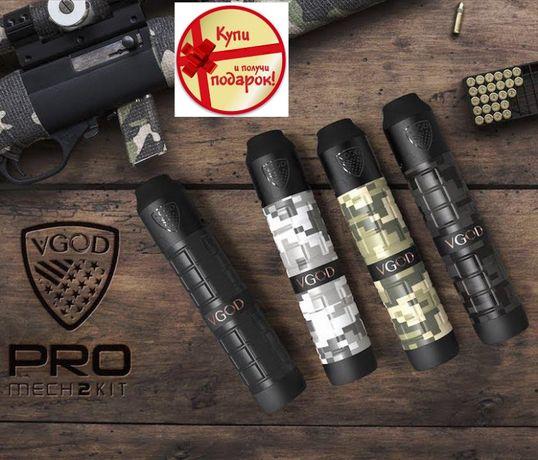 Электронная сигарета мехмод вейп Vgod Pro 2 Mech kit + Elite RDA 24мм