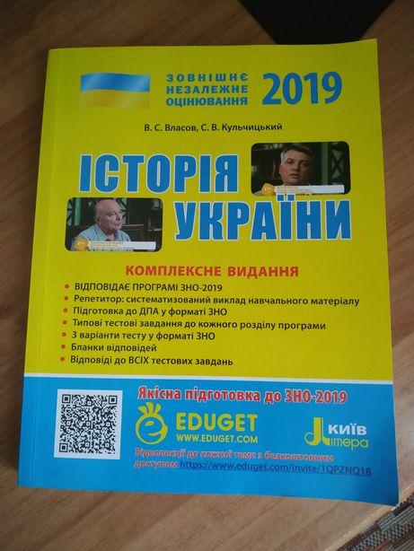Iсторiя України