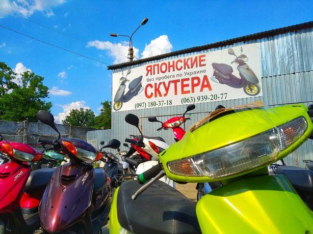 Honda Dio 27 silver БЕЗ ПРОБЕГА мопед скутер из Японии купить