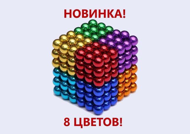 АКЦИЯ -30% Neocube неокуб 8 цветов конструктор 216 шариков ОПТ ДРОПРОП