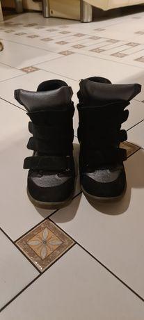 Buty zamszowe roz.39