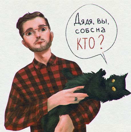 Психотерапевт КПТ (психолог, коуч) Кравченко Вячеслав