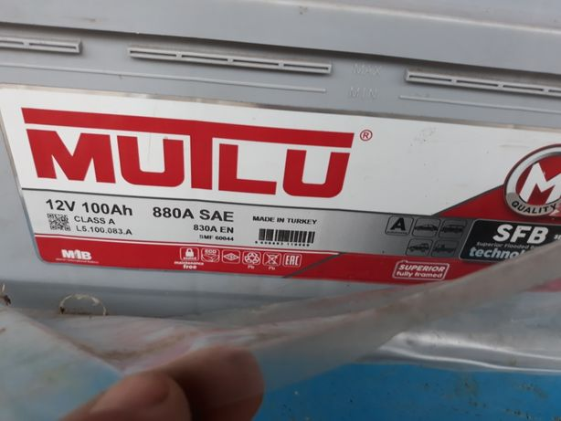 Акумулятор MUTLU 100Ач