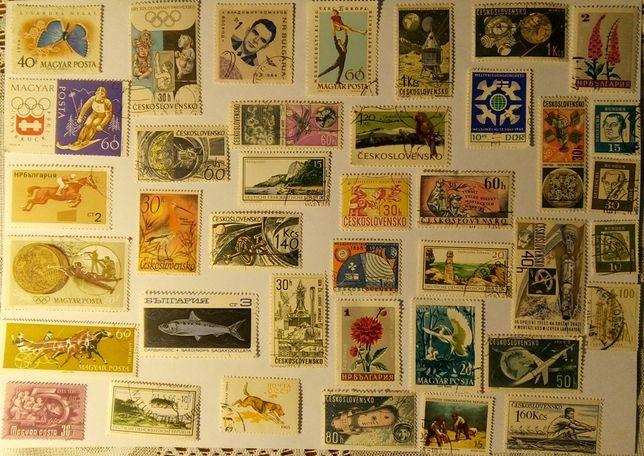 Komplet znaczków pocztowych XV - 39 szt.
