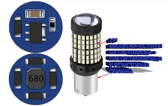 Светодиодные LED Лампы 12-24V 2шт. Супер Яркие