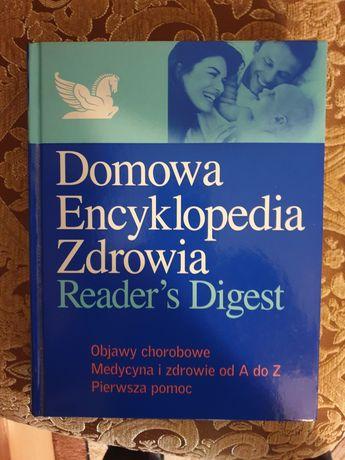 Domowa encyklopedia zdrowia Readers Digest Jacek Fronczak (red.)