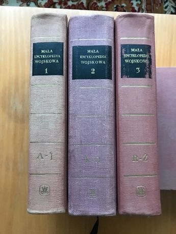 Mała Encyklopedia Wojskowa