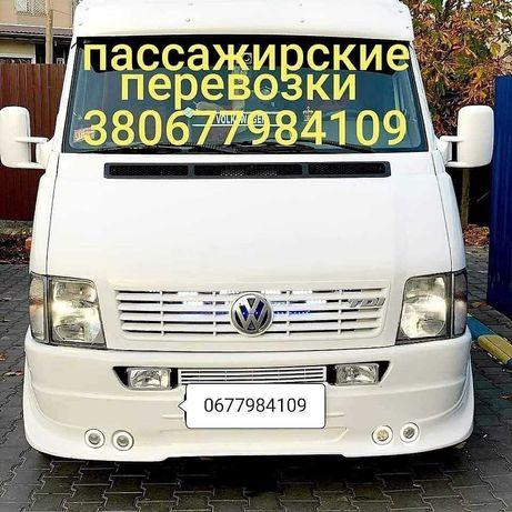 Аренда, Заказ Автобуса. Пассажирские перевозки.