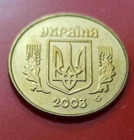 50 копеек 2003 года. Редкая монета. UNC !!!