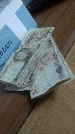 Sprzedam banknoty