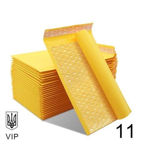 Конверты бандерольные, конверты украина вип, украина vip, конверты нп