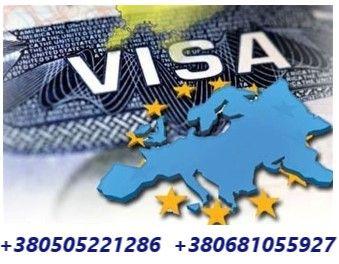 Страховка Виза Безвиз Приглашение Анкета Работа Подача Новой почтой