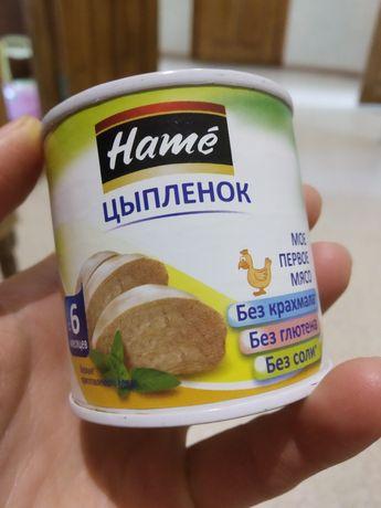 43р. Тёма говядина hame мясное пюре детское питание