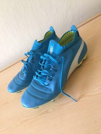 Buty piłkarskie korki Puma ONE 17.1 FG