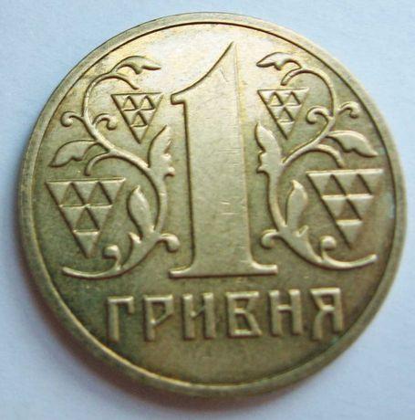 1 гривна 2001 (редкая разновидность 2АЕ3)