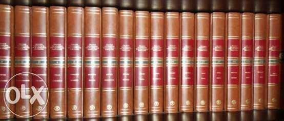 Grande Dicionário Enciclopédico Ediclube