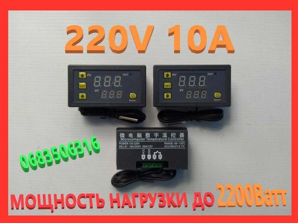 Терморегулятор 220 термо реле термореле Термостат Термоконтроллер