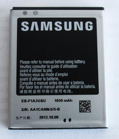 Bateria original Samsung Galaxy S2 GT-i9100 EB-F1A2GBU de 1650mAh