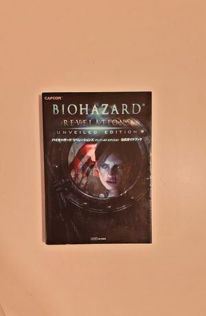 Anime gra Resident evil reveletions biohazard manga xbox playstation