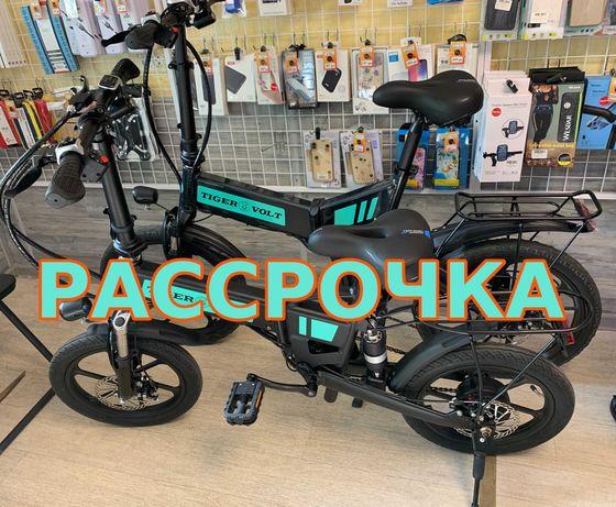 """РАСПРОДАЖА Складного Электровелосипеда Колёса16"""" Запас хода30км"""