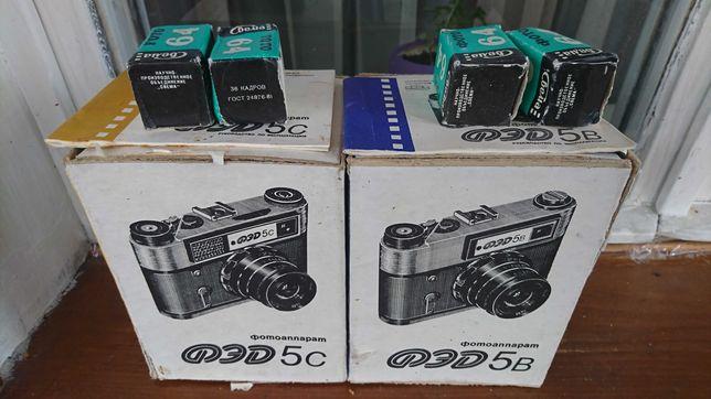 Фотоапарат ФЕД 5 в і ФЕД 5 с