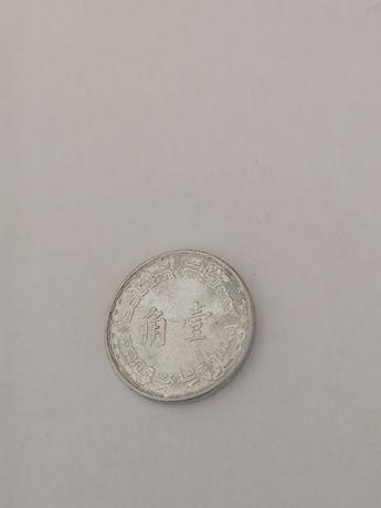 Moneta Z Algierii 2 Milliemes z 1964r Okazja!!
