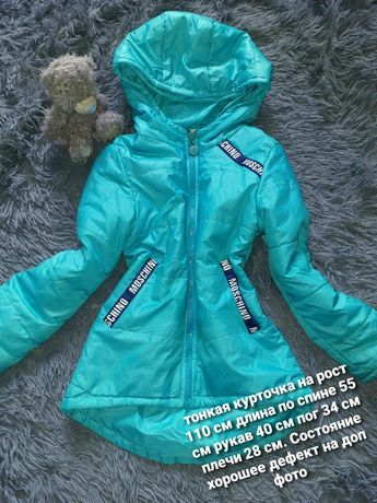 Курточки на девочку 5-6 лет
