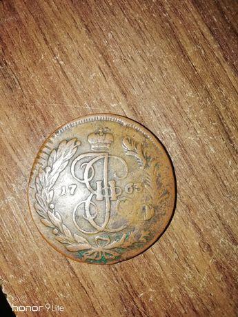 Продаю монету 1763 року