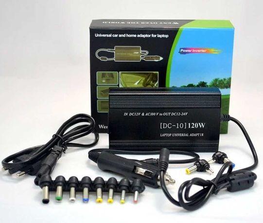Автомобильная  зарядка для ноутбуков, зарядное от авто  12в и сети 220