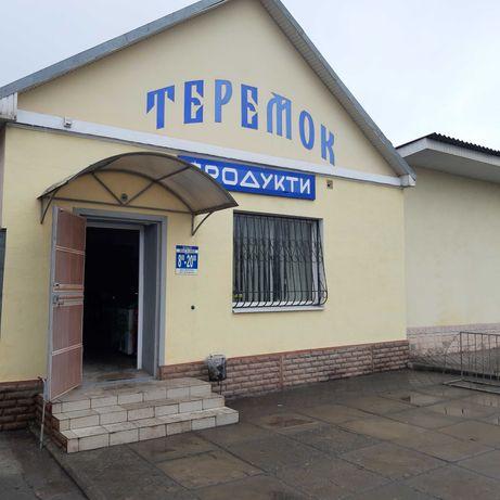 Гданцевка улица Урицкого