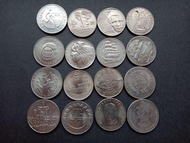 Zestaw monet okolicznościowych PRL bardzo ładne stany