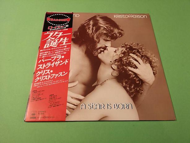 Barbra Streisand &Kris Kristofferson. Japan obi vinyl, płyta winylowa