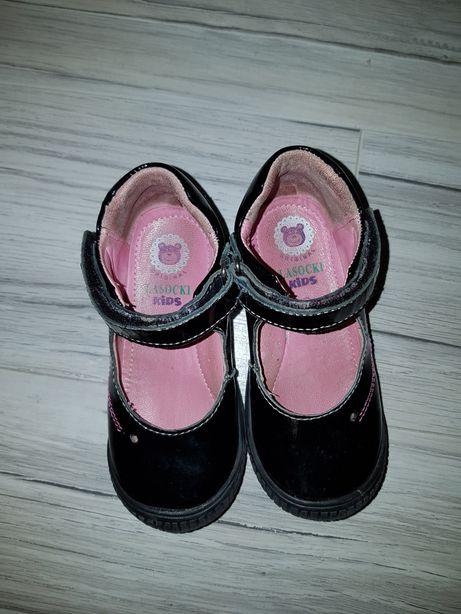 Buty dziewczęce r 23 Lasocki