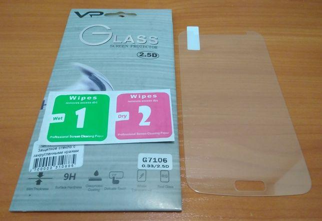 Защитное стекло Samsung Galaxy Grand 2, G7102, G7105, G7106