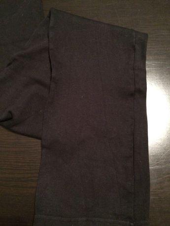 Spodnie dresowe ciażoww