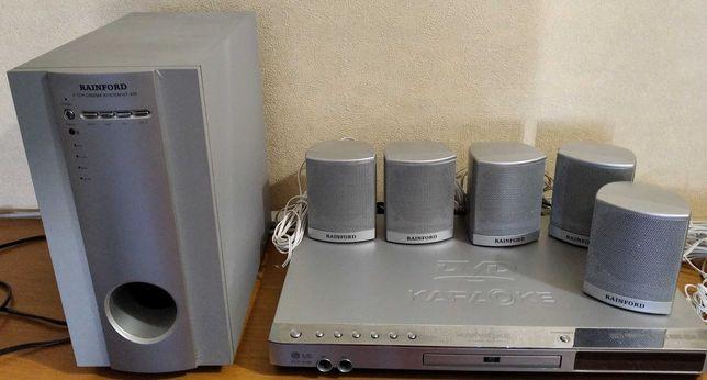 акустическая система  RAINFORD 5.1 домашний кинотеатр + DVD LG