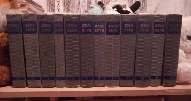 12 томов Жюль Верна