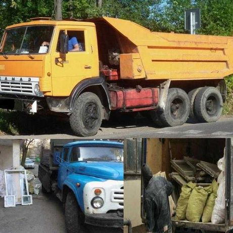 Вывоз мусора Днепр Камазы Газели