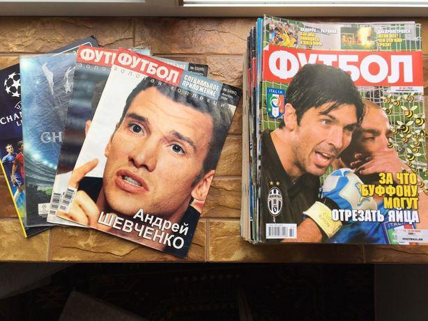 """Журнал """" Футбол"""" ( 2003-2020 р.р)"""