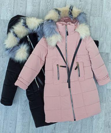 Зимняя удлиненная куртка пуховик «велюр» девочке