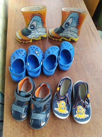Обувь на мальчика р 22-23
