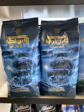 Испанский кофе Mokadji Mokka 1100 грм.