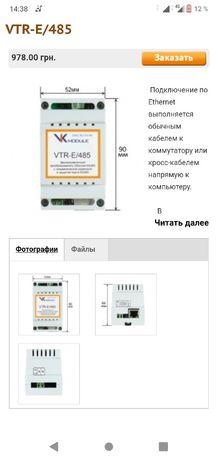 преобразователь Ethernet RS485 VTR-E/485