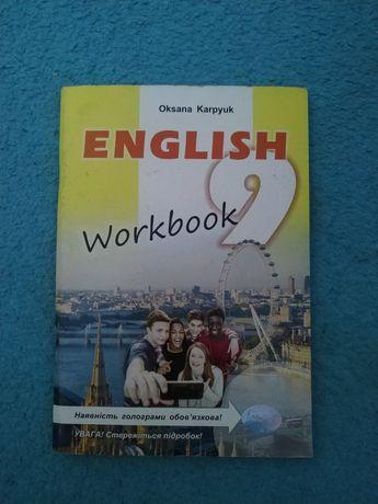 Workbook 9 класс Карпюк