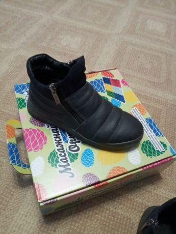 Продам дитяче взуття для хлопчика