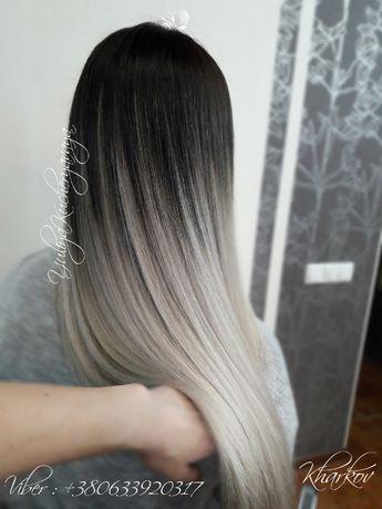 Полировка волос 150 грн. любая длина, аиртач, шатуш, балаяж.