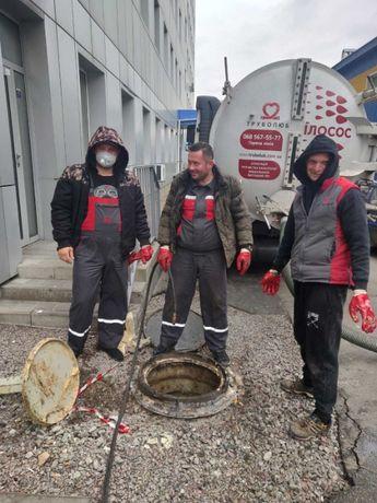 Прочистка канализации Аварийная служба Чистка труб Срочно Соломенский