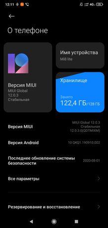 Xiaomi Mi 8 Lite 6/128 Global